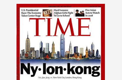 Ny lon kong TIME cover